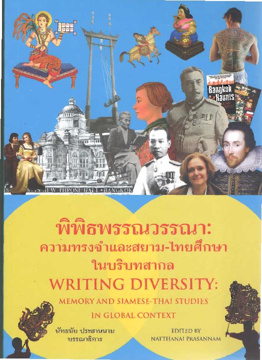 Pdf Natthanai Prasannam Ed 2013 Writing Diversity