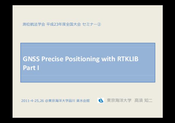 PDF) GPS RTKLIB Seminor 1 | V Millan - Academia edu