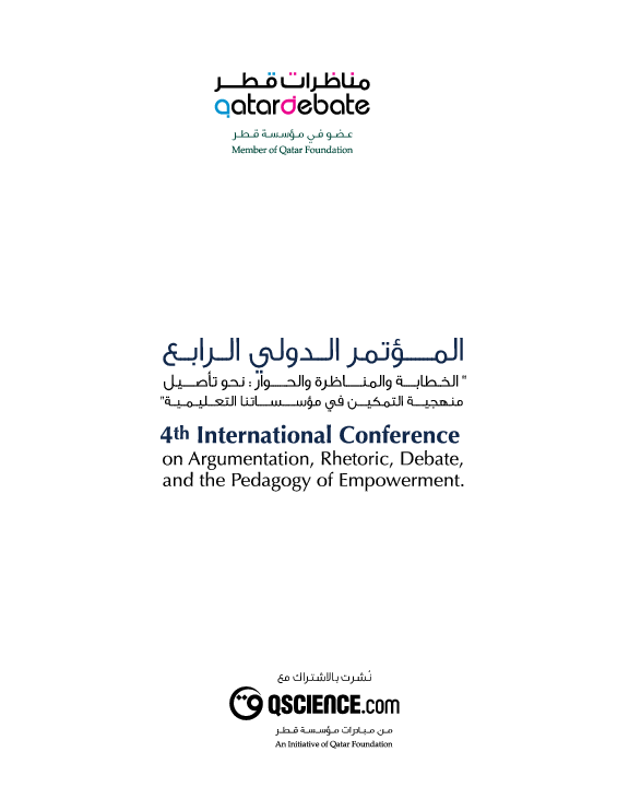 bebee9191aef8 PDF) كتاب الأبحاث ( المؤتمر الدولي الرابع