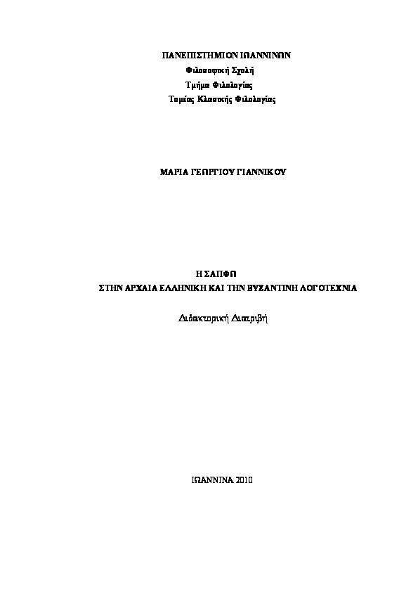Κρεμώδες τριχωτό μουνί Ebony