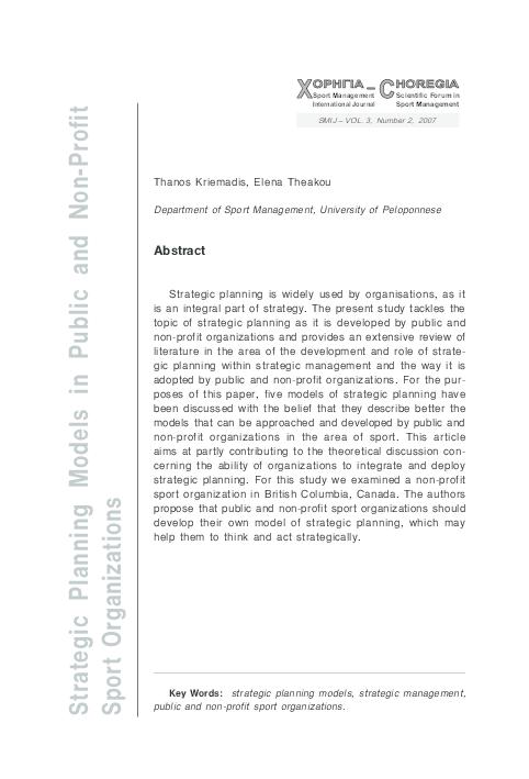 PDF) Strategic Planning Models in Publicand Non Profit Sport