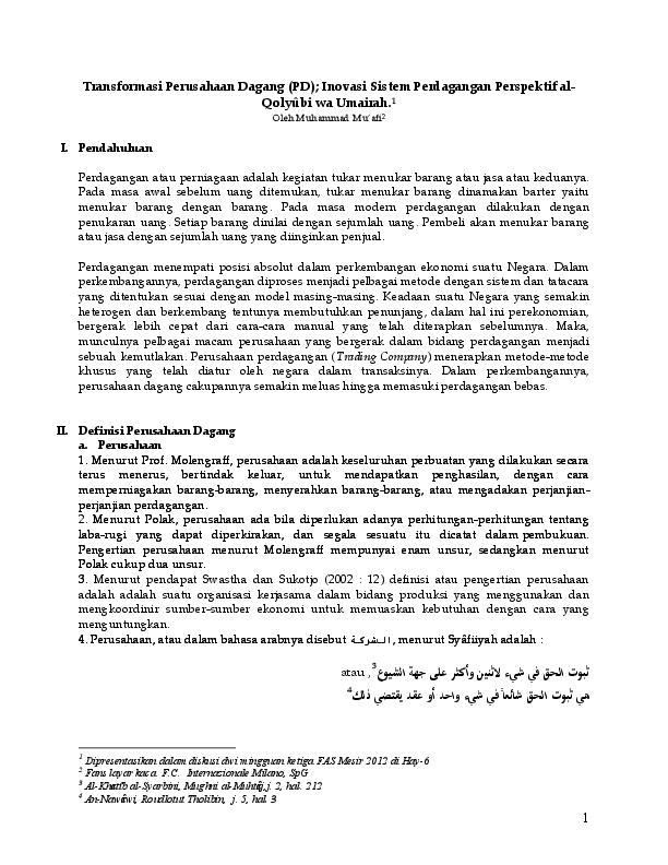 L-dagang - Wikipedia bahasa Indonesia, ensiklopedia bebas