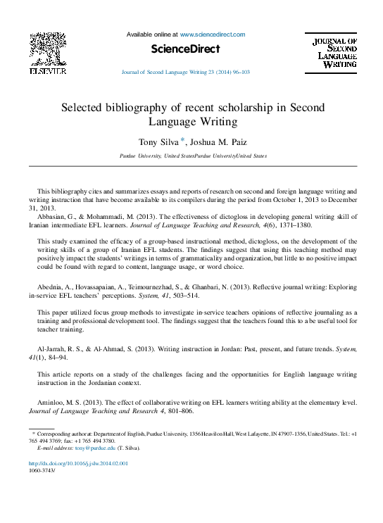 Help with my english as second language bibliography sound editor resume