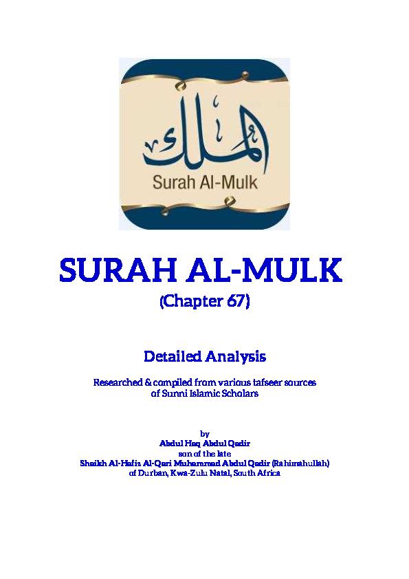 PDF) SURAH AL-MULK - A Detailed Analysis | Abdul Haq Abdul
