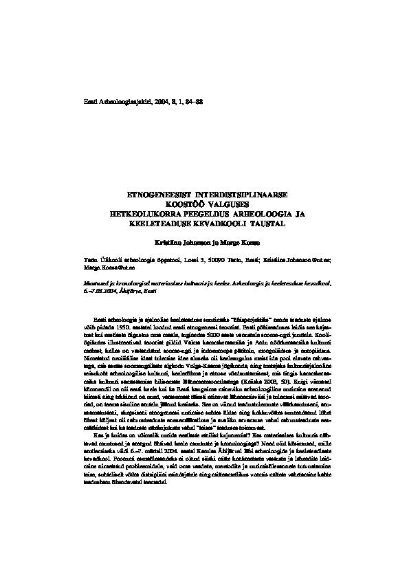 sydney sky interracial
