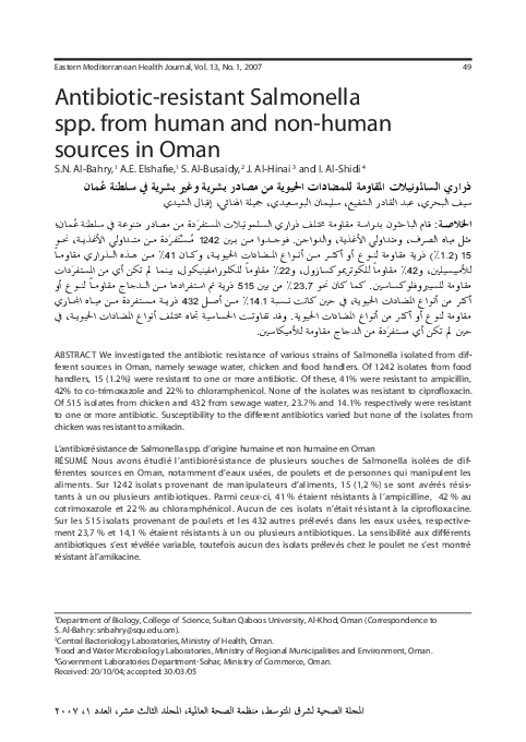 PDF) Antibiotic-resistant Salmonella spp  from human and non-human