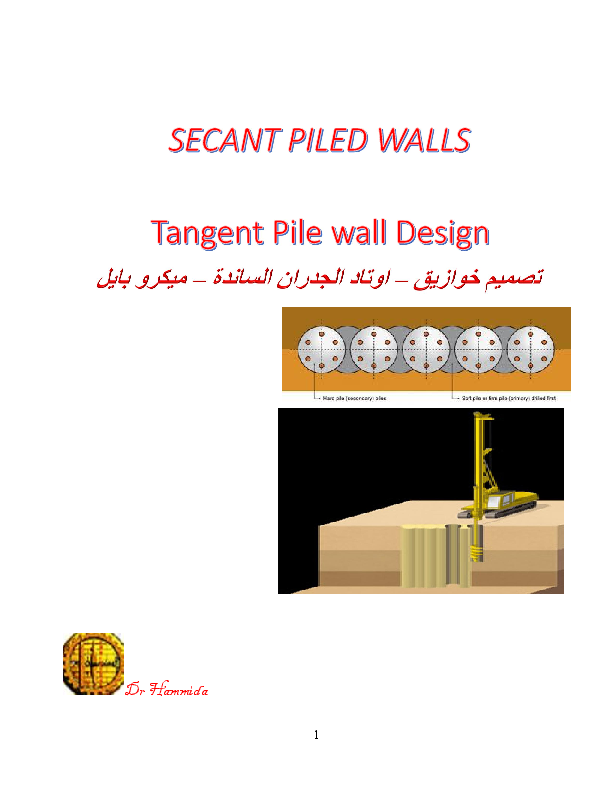 PDF) SECANT PILES WALLS - Tangent Pile wall Design -ميكرو