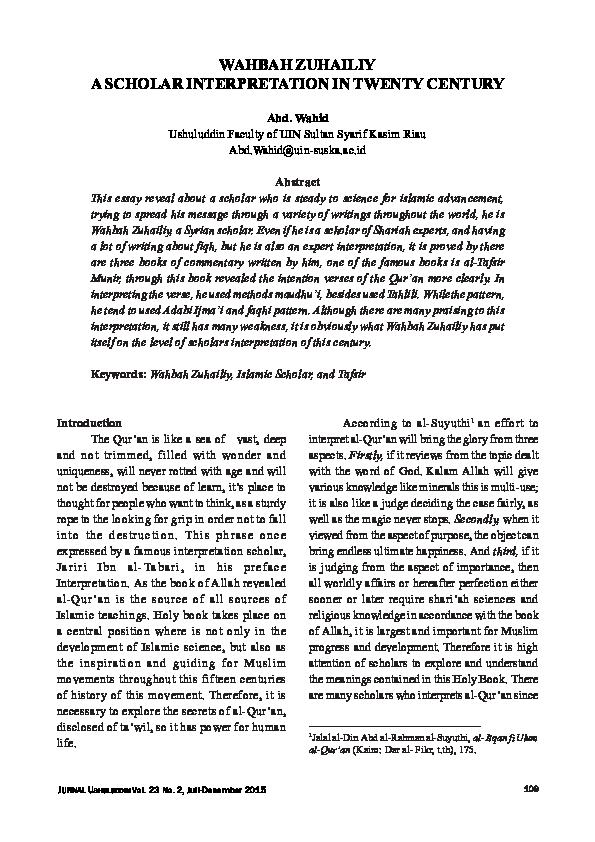 Maraghi al terjemah pdf tafsir