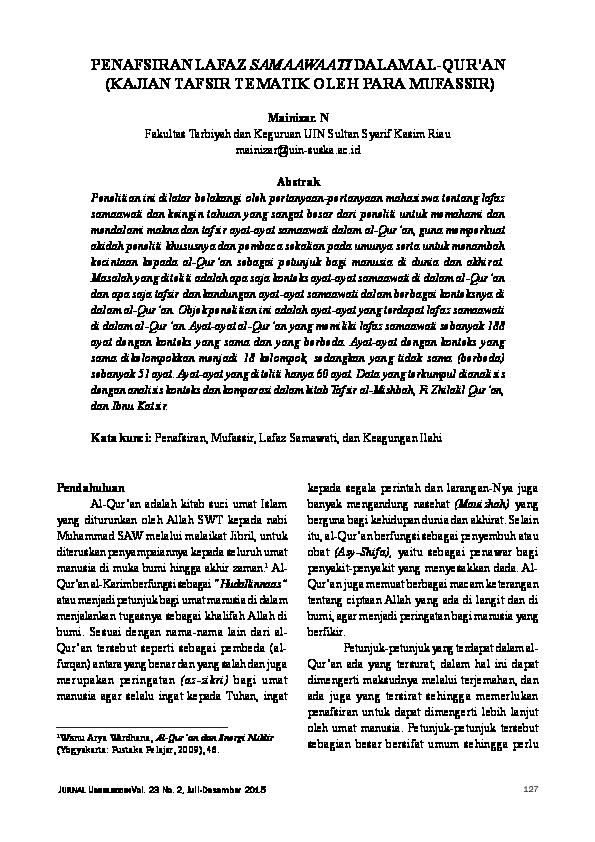 Pdf Penafsiran Lafaz Samaawaati Dalam Al Quran Kajian
