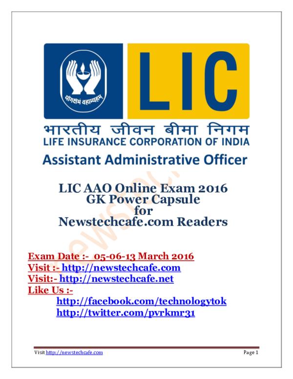 PDF) LIC AAO Online Exam 2016 GK Power Capsule for