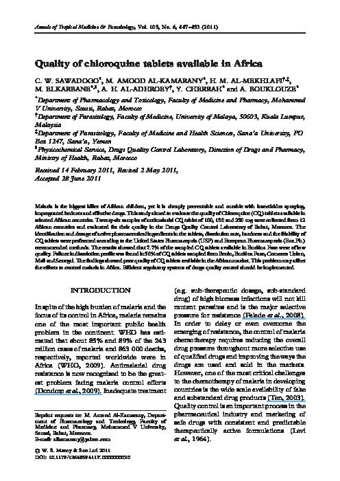 price of plaquenil in india