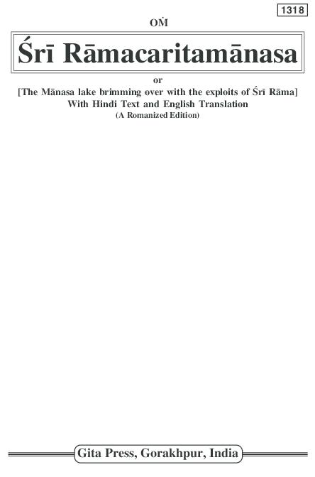 PDF) OÀ 1318 ›r∂ Råmacaritamånasa or [The Månasa lake