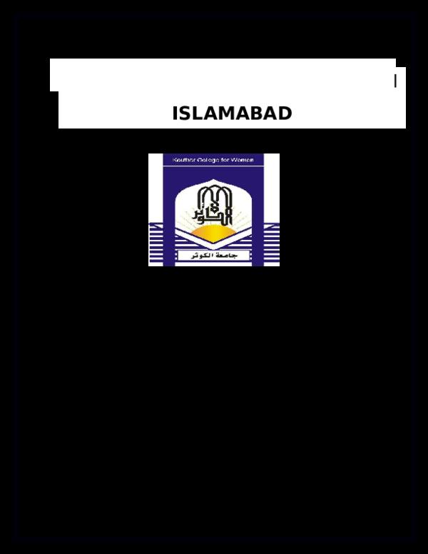 DOC) Curriculum K C W 2 last | Sher Muhammad Awan - Academia edu