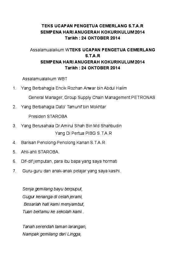 Doc Teks Ucapan Pengetua Cemerlang S Haslida Hassan Academia Edu