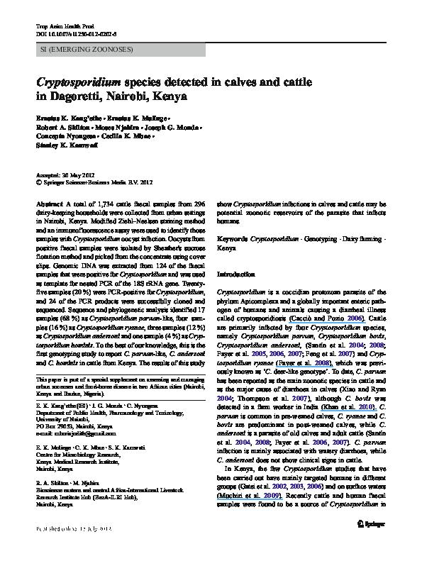 cryptosporidium parvum reservoir