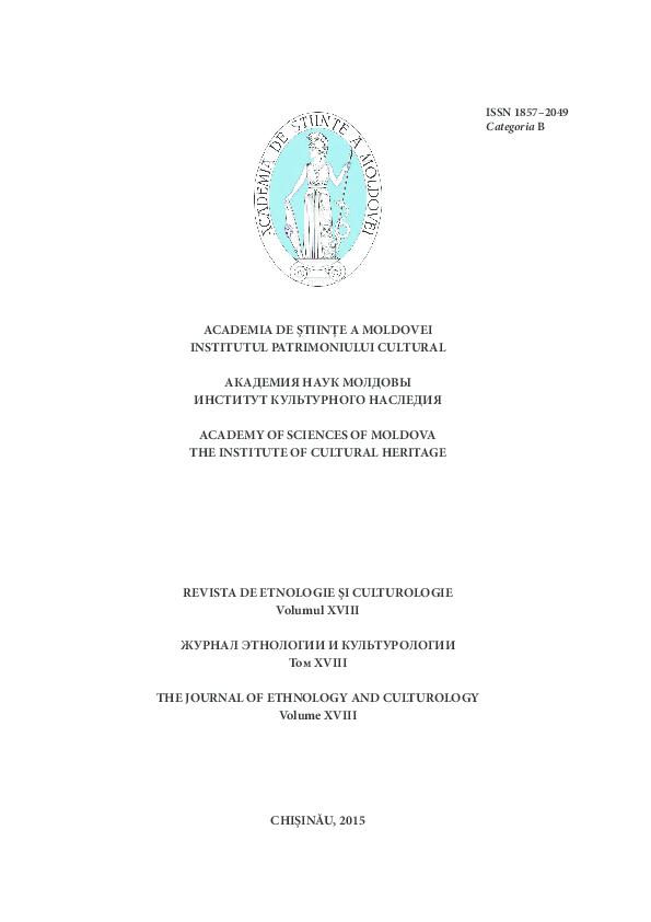 Pdf Revista De Etnologie Si Culturologie Vol Xviii Ion Duminica