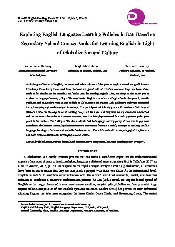 PDF) Exploring English Language Learning Policies in Iran