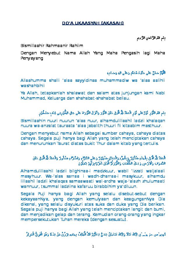Doc Doa Akasah Dalam Bahasa Arab Latin Dan Terjemahannya