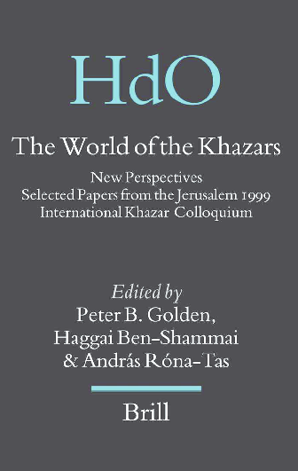 1235ce00823e5f PDF) Khazaria and Rus   An examination of their historical relations ...