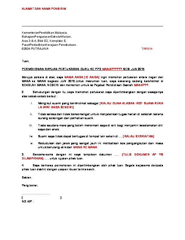 Doc Contoh Surat Rayuan Muhammad Farid Academia Edu