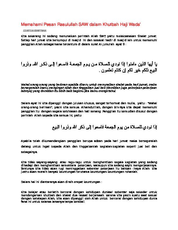 Doc Memahami Pesan Rasulullah Saw Dalam Khutbah Haji Wada