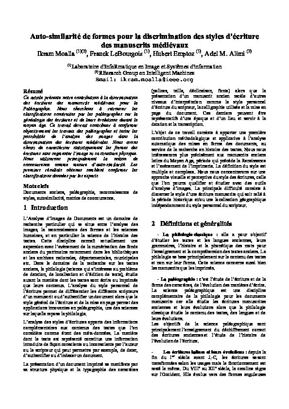 UMASS Amherst datant