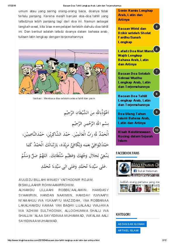 Pdf Bacaan Doa Tahlil Lengkap Arab Latin Dan Terjemahannya