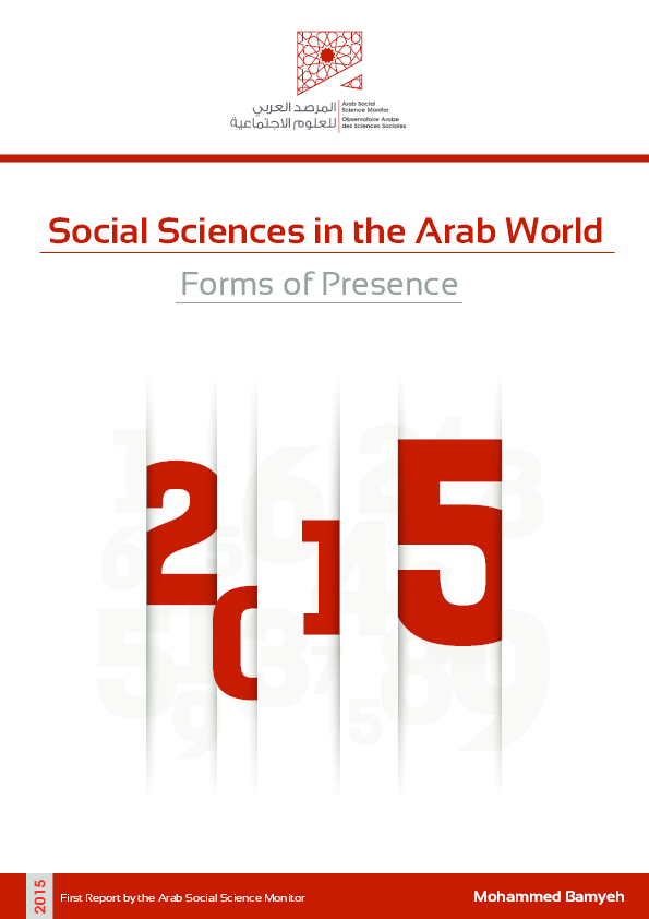 PDF) Social Sciences in the Arab World First Report by the Arab