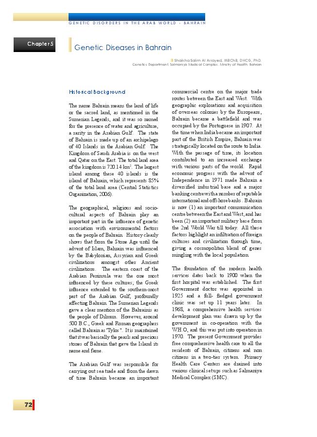 PDF) Genetic Diseases in Bahrain | Shaikha Al arrayed