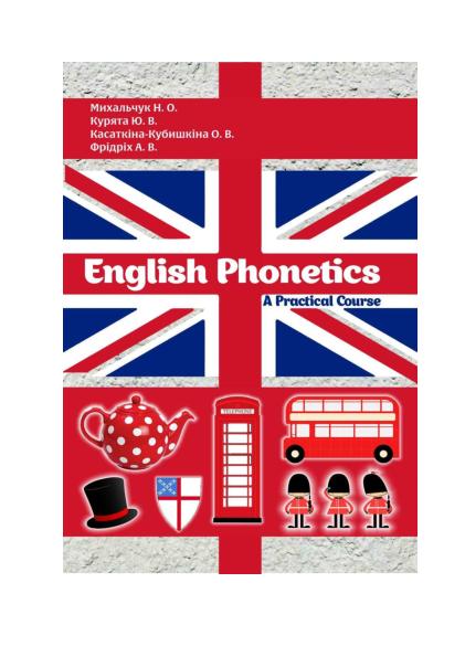 PDF) ENGLISH PHONETICS - TEXTBOOK | Olya Tsoop - Academia edu