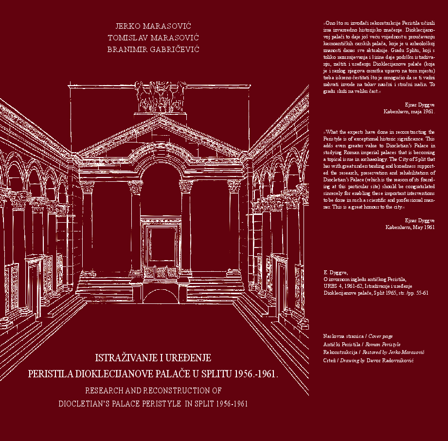 Stranica o berkeley spoju