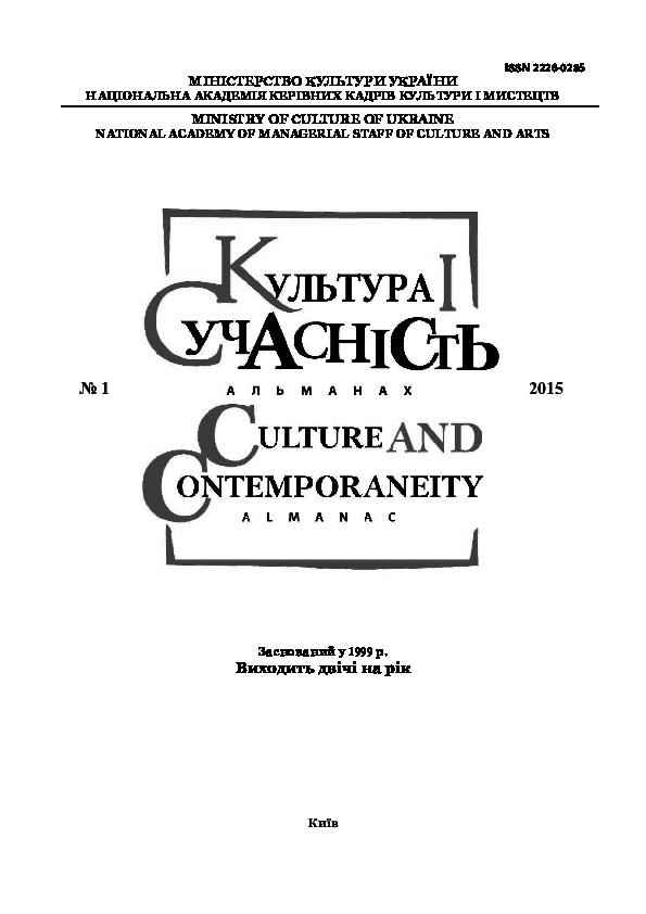 Leisure antiquity in the light of entertainment culture  Naumachia ... 1c05c371d102a