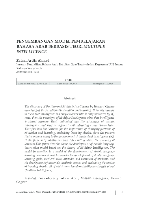 Jurnal Metode Pembelajaran Bahasa Arab Research Papers Academia Edu