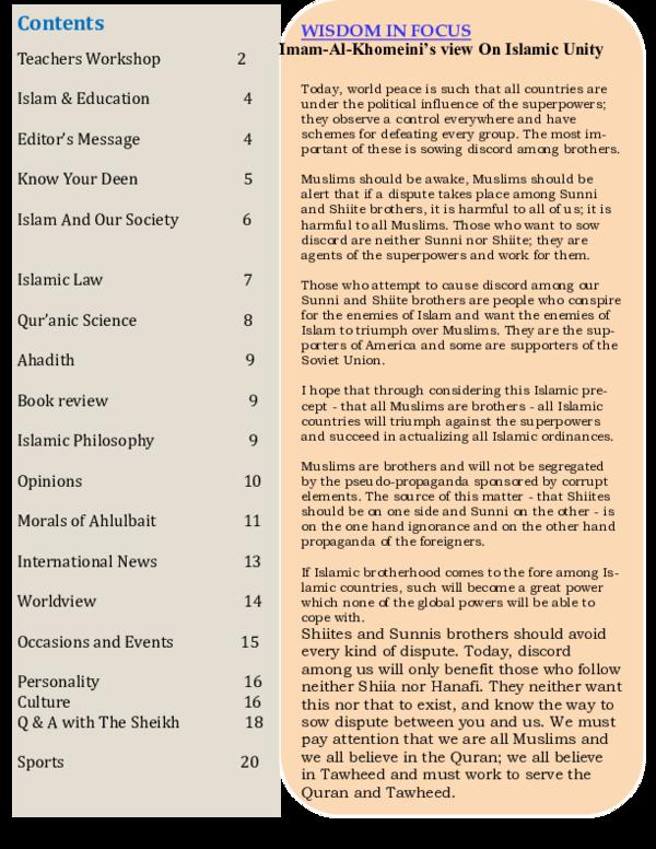 PDF) WISDOM IN FOCUS | Luyimbaazi Katungulu - Academia edu