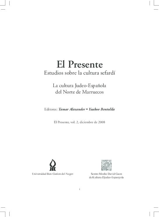 manual del guia tov pdf