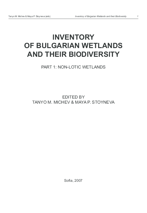 PDF) DataBase -INVENTORY OF BULGARIAN WETLANDS AND THEIR