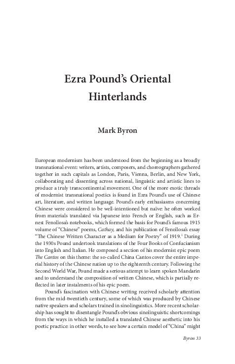ebook analytical estimates