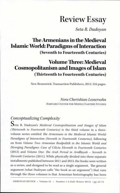 PDF) Conceptualizing Complexity: Review Essay of Seta B