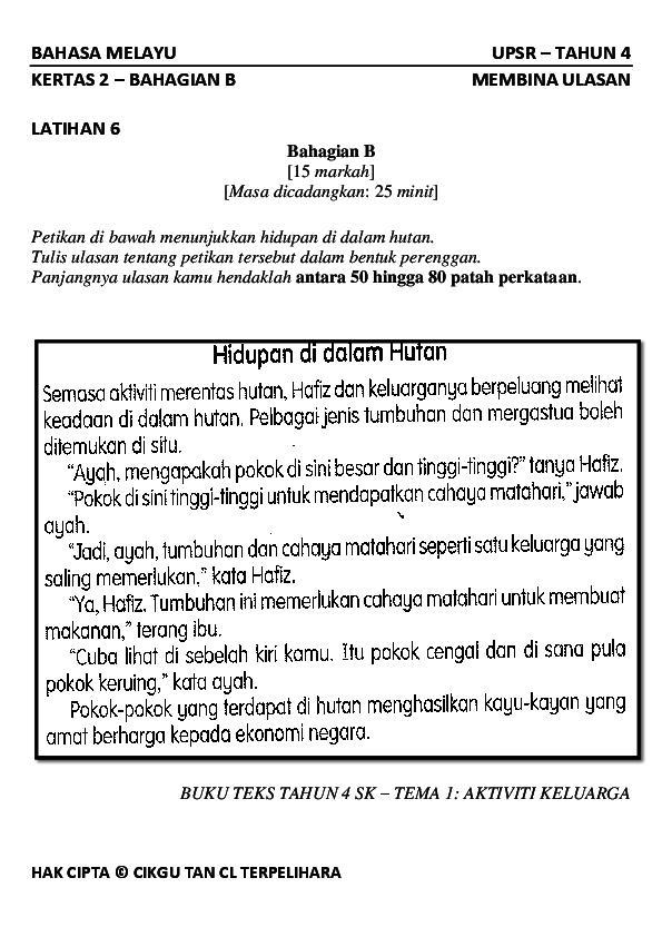 Pdf Bahasa Melayu Upsr Tahun 4 Kertas 2 Bahagian B Membina Ulasan Latihan 6 Ganesan Murugian Academia Edu
