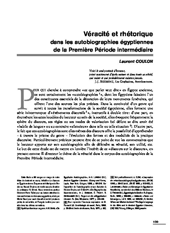Événements de datation CT