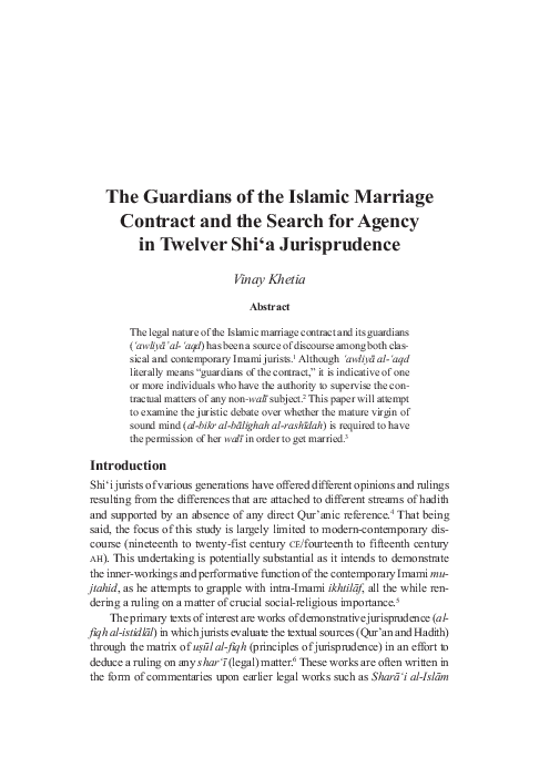 PDF) The Guardians of the Islamic Marriage Contract and the