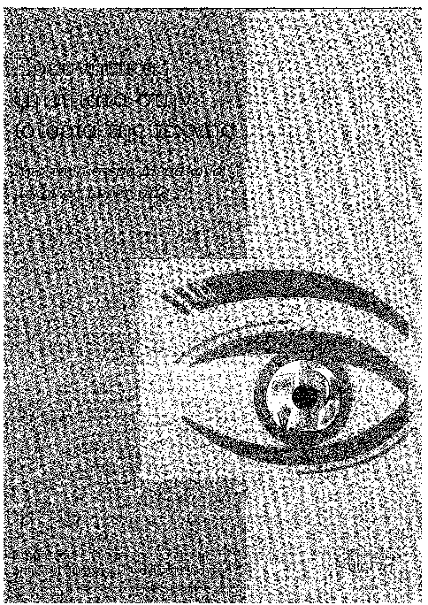 Λατίνες σύριγγες