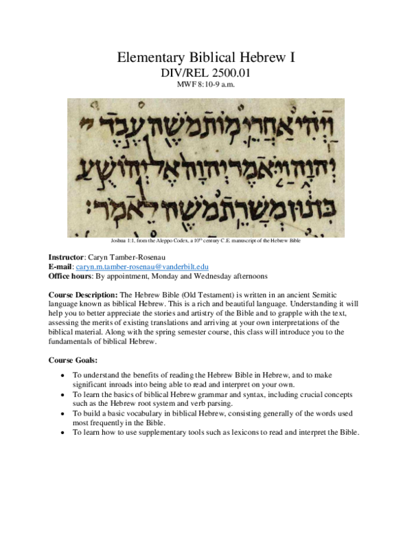 PDF) Elementary Biblical Hebrew I | Caryn Tamber-Rosenau