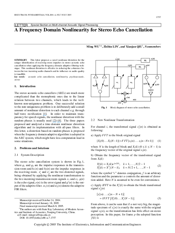 2005 echo problems