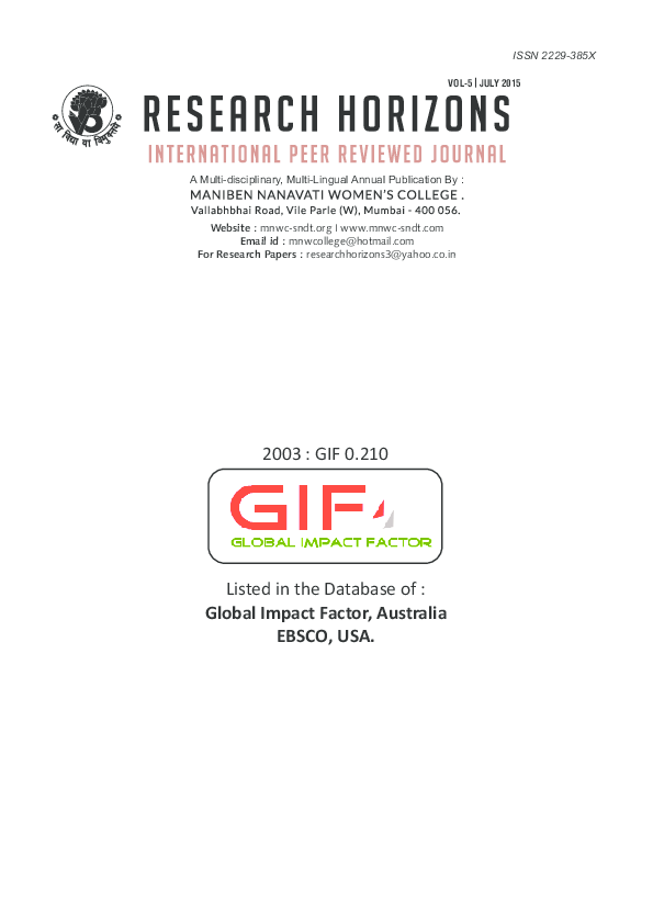 PDF) A Multi-disciplinary, Multi-Lingual Annual Publication By