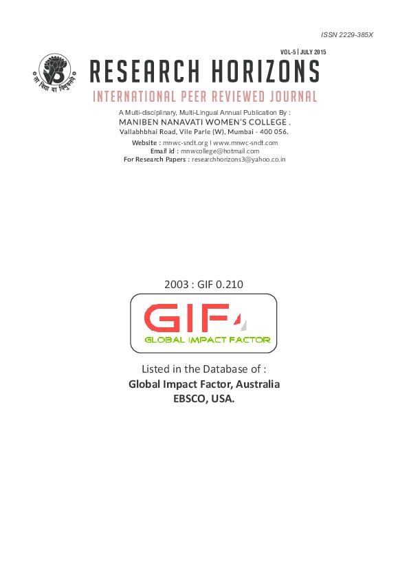 A Multi Disciplinary Multi Lingual Annual Publication By Vibhuti