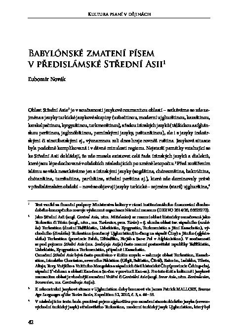 Abeceda datování písmeno h