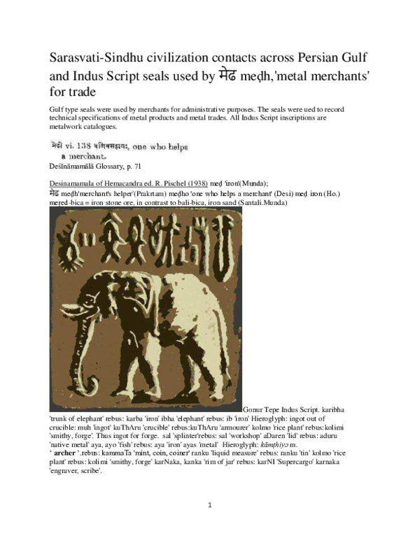 Pdf Sarasvati Sindhu Civilization Contacts Across Persian Gulf And Indus Script Seals Used By म ढ Meḍh Metal Merchants For Trade Srini Kalyanaraman Academia Edu