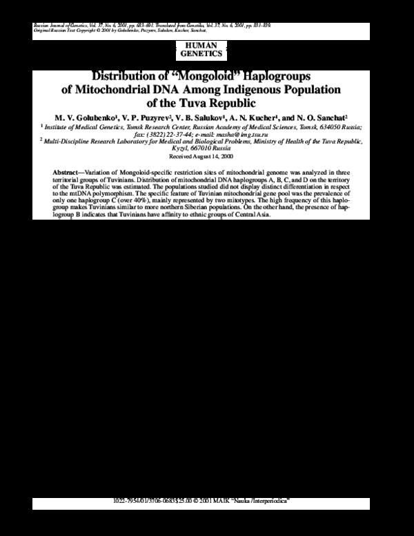 "PDF) Distribution of ""Mongoloid"" Haplogroups of"