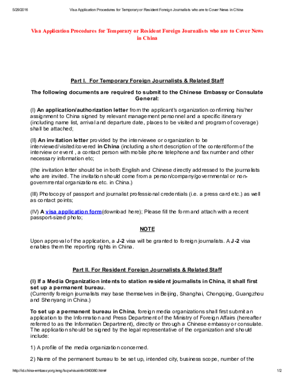 Pdf Visa Application Procedures For Temporary Or Resident